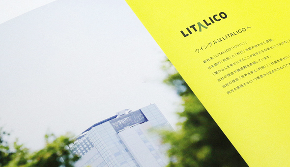 LITALICO RECRUIT  brochure 2016